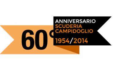 Logo 60° Anniversario Scuderia Campidoglio