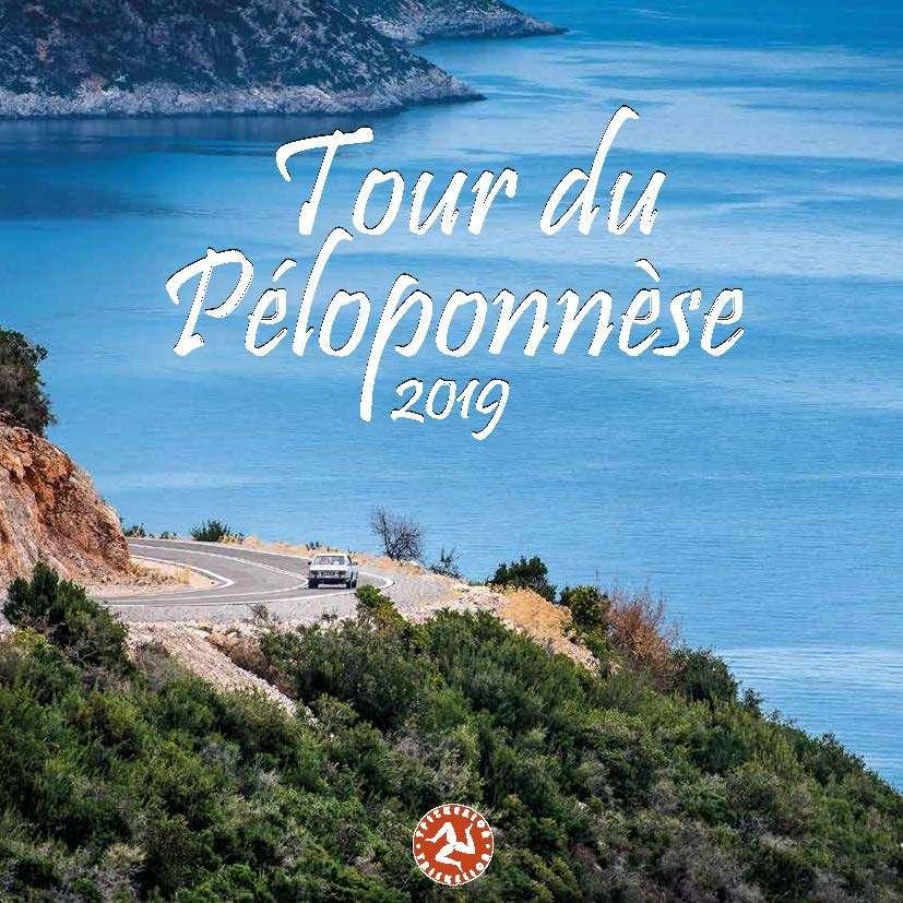 Tour del Peloponneso 2019 Informazioni Prenotazioni Brochure