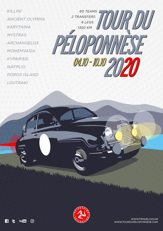 tour del peloponneso 2020