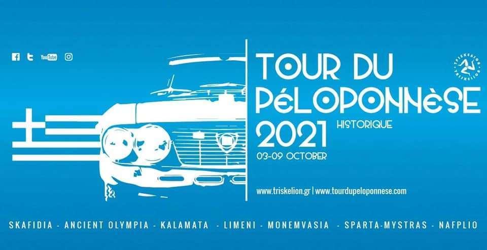 Locandina ufficiale del Tour del Peloponneso 2021